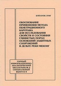 book Elektrische Starkstromanlagen. Maschinen, Apparate,